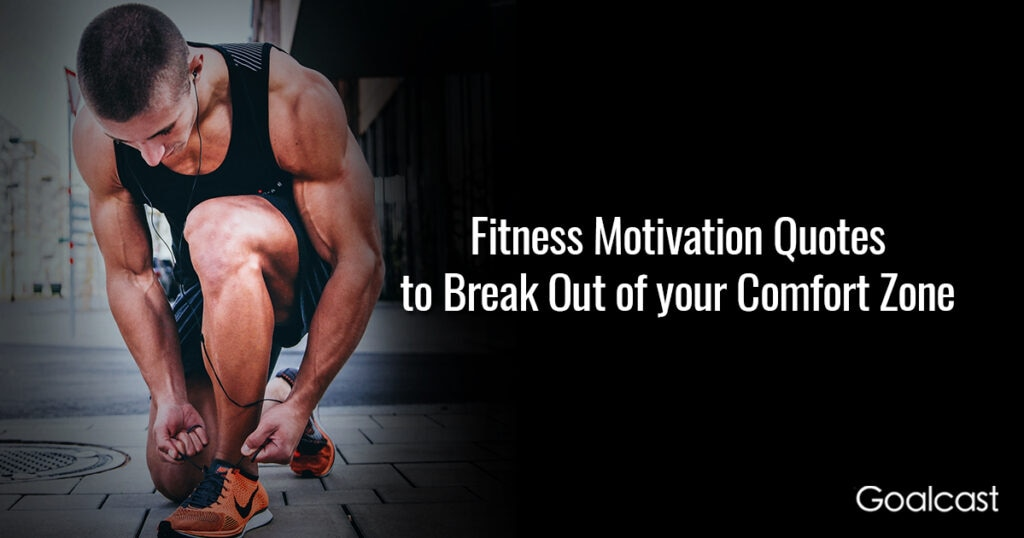 20 Fitness Motivation Quotes To Break Out Of Your Comfort Zone Goalcast Crossposts are welcome as long as they follow the rules of this subreddit. goalcast